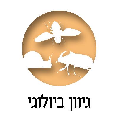 גיוון ביולוגי